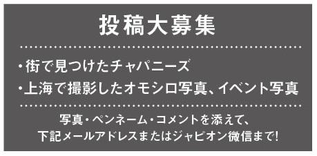 668投稿!読ホウ王国-4