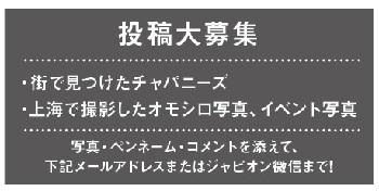 672投稿!読ホウ王国-4