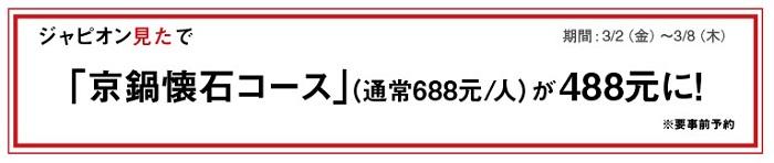 668JustOpen-2