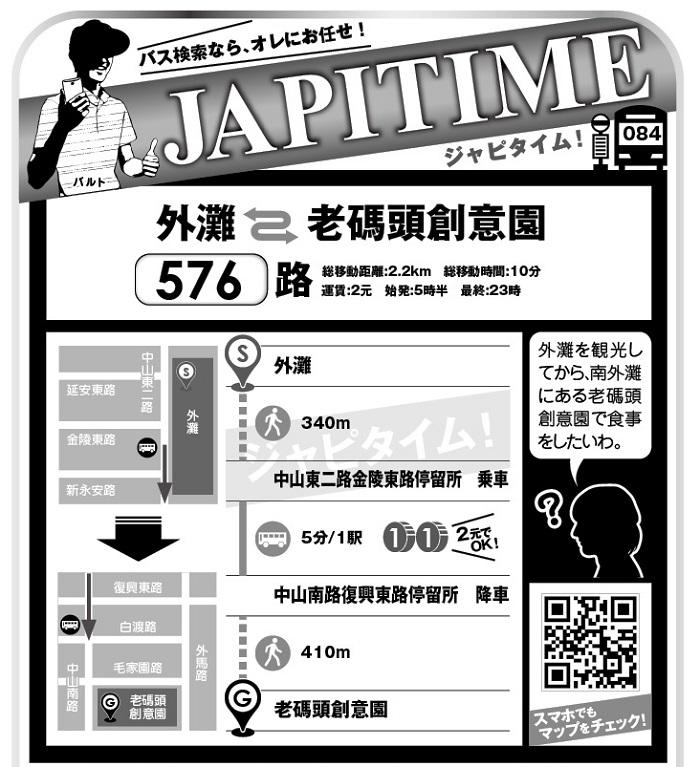 670JAPITIME-1