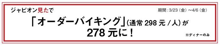 671JustOpen-2