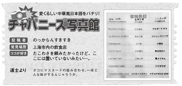 672投稿!読ホウ王国-2