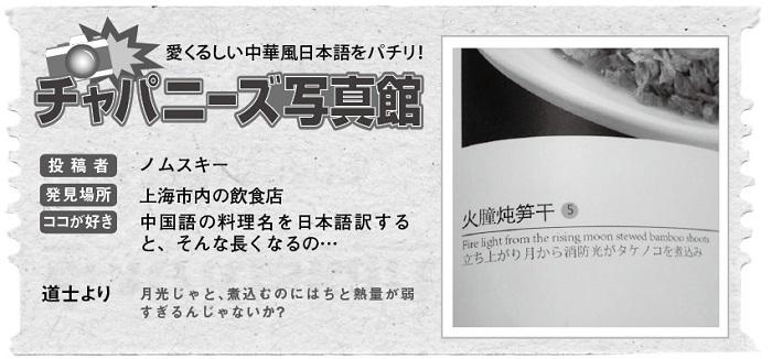 671投稿!読ホウ王国-2