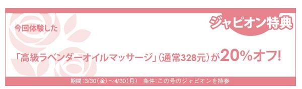 672読者モデル(女)-4
