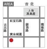 672読者モデル(女)-6