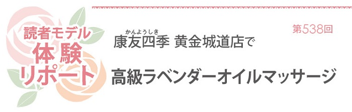 672読者モデル(女)-1