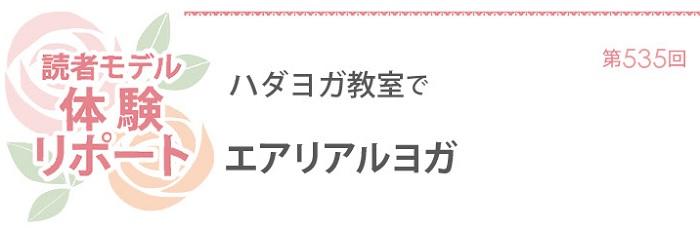 669読者モデル(女)-1