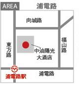 670読者モデル(女)-6