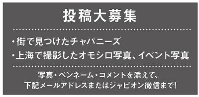 669投稿!読ホウ王国-4
