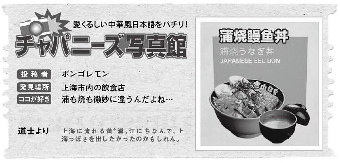 673投稿!読ホウ王国-2