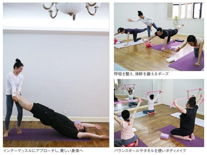 674読者モデル(男)-2