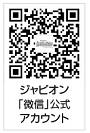 676投稿!読ホウ王国-5
