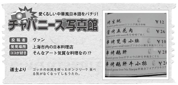 675投稿!読ホウ王国-2