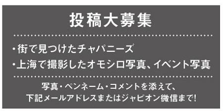 674投稿!読ホウ王国-4