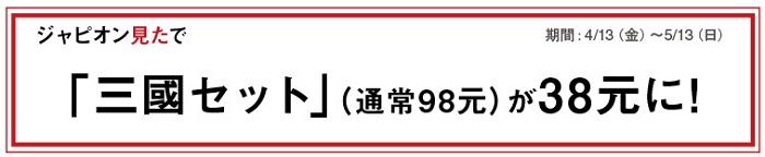 674JustOpen-2