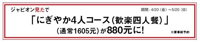 675JustOpen-2
