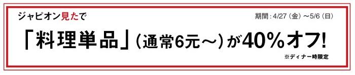 676JustOpen-3