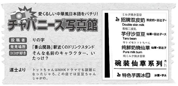 674投稿!読ホウ王国-2