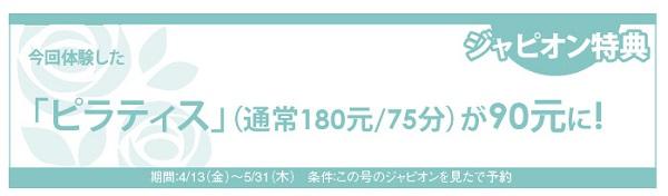 674読者モデル(男)-4