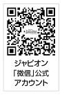 674投稿!読ホウ王国-5