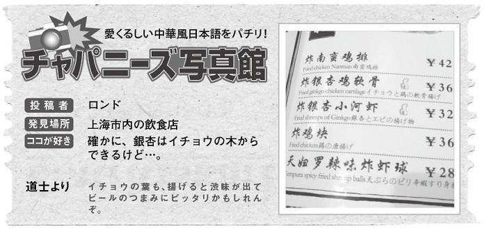 676投稿!読ホウ王国-2