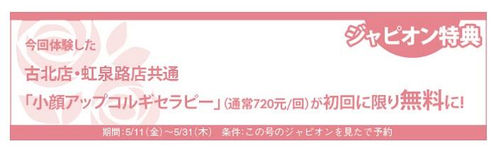 678読者モデル(女)-3