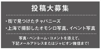 679投稿!読ホウ王国-4