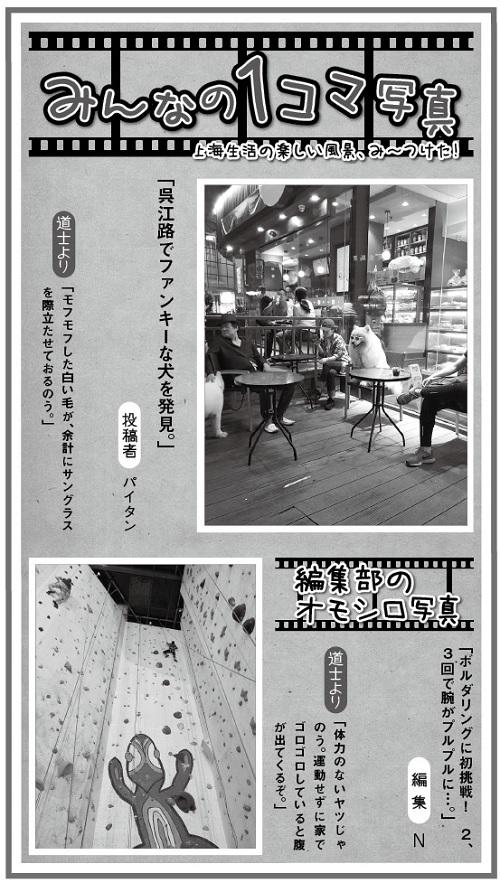 680投稿!読ホウ王国-3