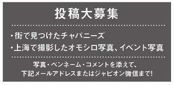 678投稿!読ホウ王国-4
