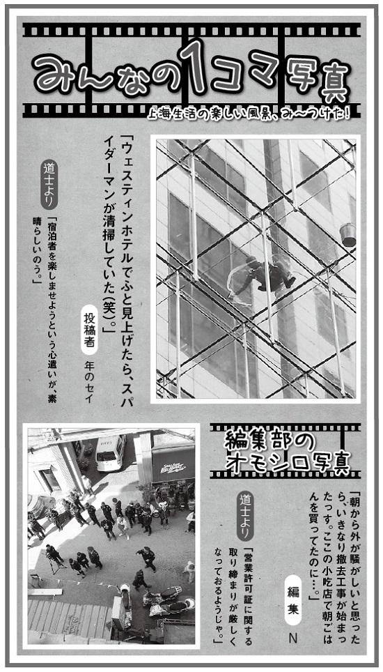 678投稿!読ホウ王国-3