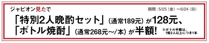 680JustOpen-2