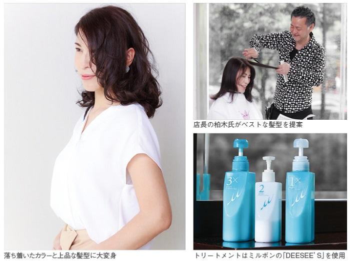 679読者モデル(女)-2