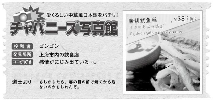 678投稿!読ホウ王国-2