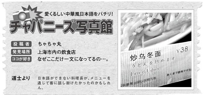 679投稿!読ホウ王国-2