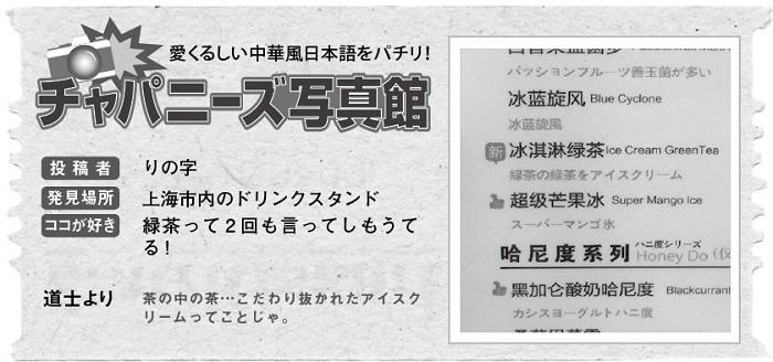 677-投稿!読ホウ王国-2