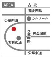677読者モデル(女)-6