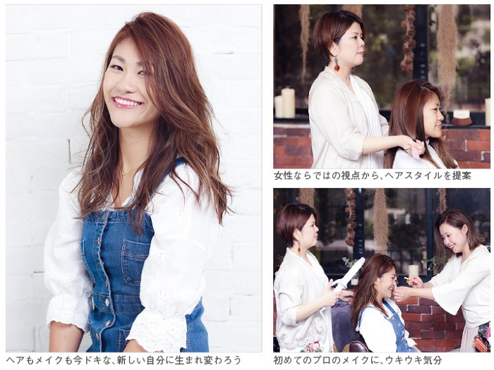 677読者モデル(女)-2