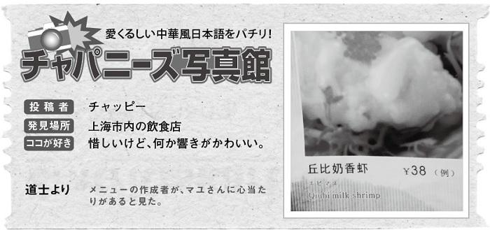 681投稿!読ホウ王国-2
