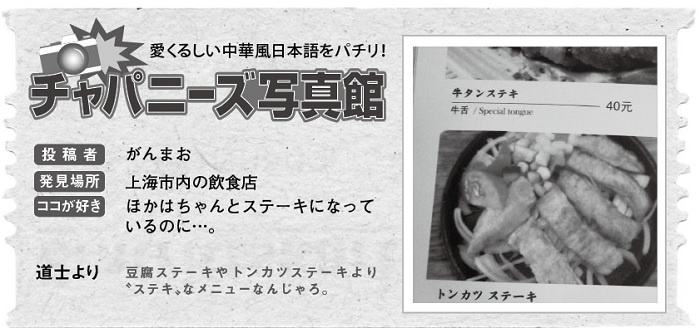 680投稿!読ホウ王国-2