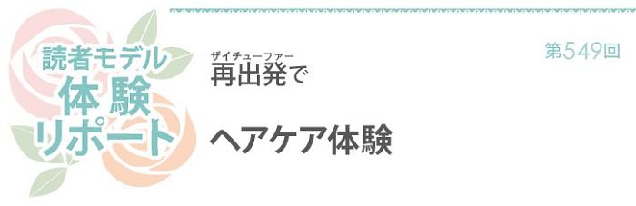 684読者モデル(男)-1