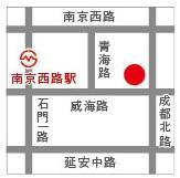 684中華接待の備忘録-6