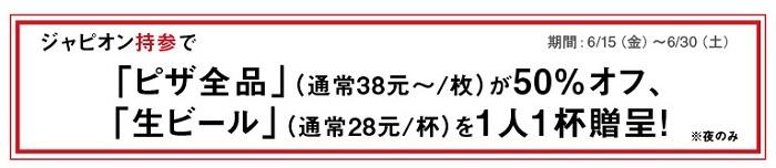 683JustOpen-2