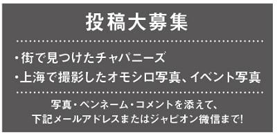 683投稿!読ホウ王国-4