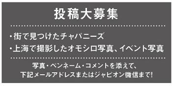 684投稿!読ホウ王国-4