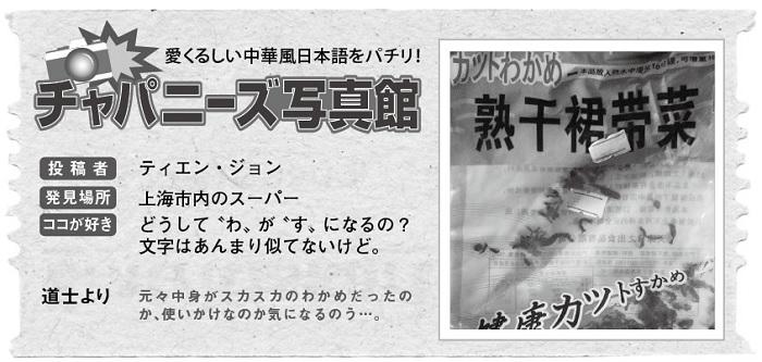 683投稿!読ホウ王国-2