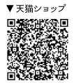 683中国コスメトーーク-6
