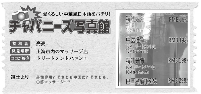 682投稿!読ホウ王国-2