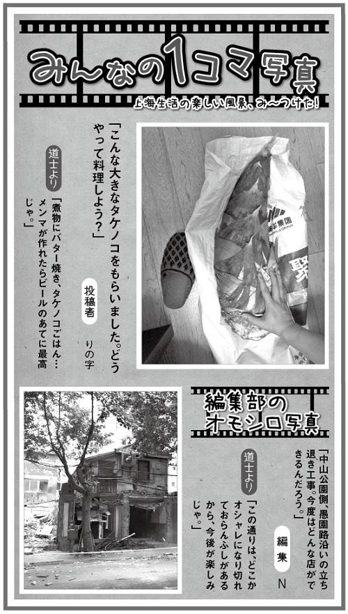 682投稿!読ホウ王国-3