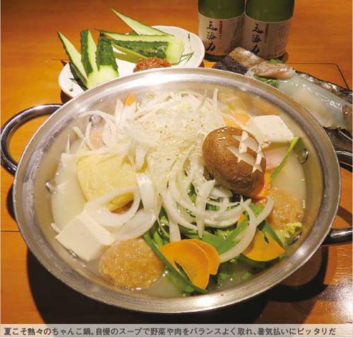 688-ゴチ_2_料理_500
