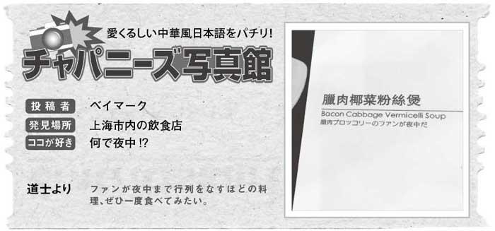 スライス読ホウ王国_2